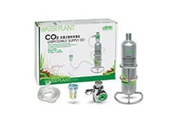 Kits complets Co2